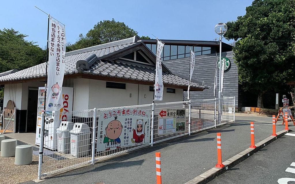 浜松城のフェンスの屋外壁面緑化工事の施工前の画像